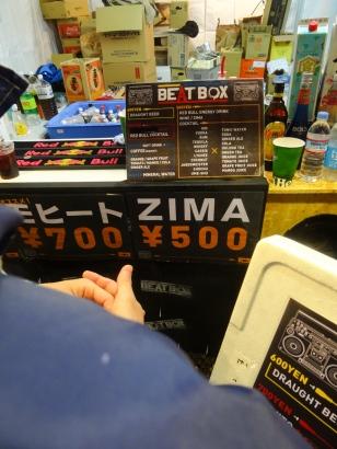 ZIMA - znaczy napój alkoholowy. :)