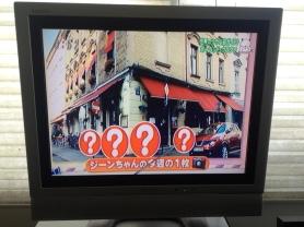Kraków w Japonii