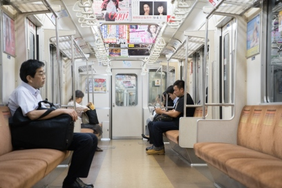 W drodze na Asakusa